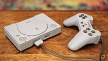 PlayStation Classicのセキュリティ対策はないも同然? 36本の隠しタイトルも発見される