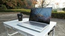 Yoga S730よ、お前はThinkPad X1 Carbonの影武者か!?:電脳オルタナティヴ