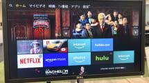 6980円で「本格スマートTV体験」の衝撃度。Amazon新Fire TV Stick 4Kを試す