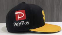 ファーウェイからPayPayに ホークス帽子が刷新、ドームも現金レス化