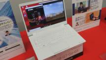 dynabookの超軽量ノートPCが安く買えるかも。Dynabook G6のモニター販売が実施中