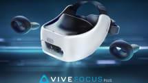 HTC、法人向けVRヘッドセットVive Focus Plus発表。6DoFコントローラーを同梱