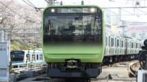 JR東日本、紛失防止タグMAMORIOを本格導入 51駅にアンテナ設置