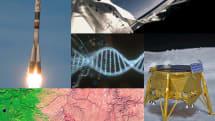 民間初の月着陸機打上げ成功・Virgin Galactic、初の乗客を宇宙へ・地球の美しさ描く写真集: #egjp 週末版154