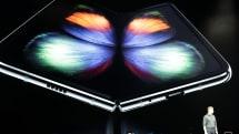 Samsung 的折疊手機 Galaxy Fold 來啦!
