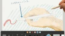 iPad Proで効率的にメモを取るには?オススメの設定からアプリまで:iPad Tips