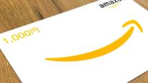 Amazonギフトが当たる! 9/10は1000円ぶんを3名さまに #プレゼント #懸賞  #キャンペーン #Engadget