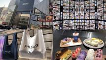 1億円オーバーの壁から狂気のインスタ部屋まで〜テーマパーク「Galaxy Harajuku」全フロアを満喫してきた