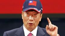 郭台銘Foxconn会長が台湾総統選に出馬意向表明。対中融和路線の国民党から
