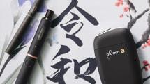 GW期間中だけPloomシリーズが特別価格で購入できる令和キャンペーンがアツい:電脳オルタナティヴ