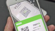 LINE Payが最大20%還元、還元上限1万円の「Payトク!!!」を6月1〜9日の期間に実施