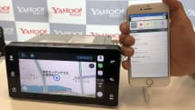 Apple CarPlayが「Yahoo!カーナビ」に対応、iPhone接続解除で駐車位置を保存できる