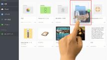 iPad Pro / Airをパソコン代わりに使う。Zip(圧縮)ファイルはどうやって作る?:iPad Tips