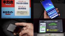ドコモの最大4割値下げ新プラン、Xperia 1日本初披露、PS5詳細|Engadget人気記事ランキング