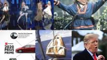 マドンナ5人がライブで歌唱・『ウィロー』TVシリーズ化?・報道機関がトランプの嘘を拡散との調査結果: #egjp 週末版163