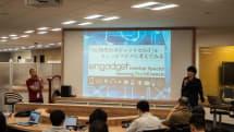 5G時代になると何が変わるのか?「Engadget meetup feat. TechCrunch」イベントレポート