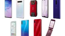 au夏季の端末価格まとめ、「Xperia 1」「Galaxy S10」は10万円超え