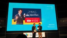 IT企業が相次ぎ参入するタクシー配車アプリは日本の交通課題を解決できるか:佐野正弘のITトレンドウォッチ
