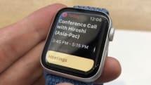 あの画面はやはり凄かった。Apple Watch Series 4が権威あるディスプレイ・オブ・ザ・イヤー受賞