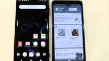 ドコモ新ホームアプリ「LIVE UX」を実機で確認