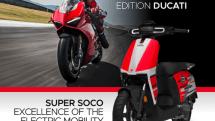 ドゥカティの電動バイクがついに発表 ただし中国製スクーター