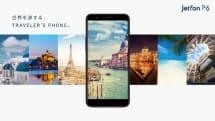 1日380円から、100か国以上で使える「クラウドSIM」搭載スマホjetfon P6 / FREETEL P6登場