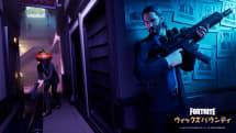 「フォートナイト」が映画シリーズ「ジョン・ウィック」とコラボ。期間限定モード配信中