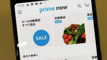 Amazon 「Prime Now」に食品スーパーが出店、生鮮食品を拡充へ