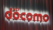 ドコモ夏モデル発表、Xperia 1 / Ace・Pixel 3a・HUAWEI P30 Proなど全13機種