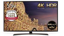 Amazonセール速報5月17日昼版|LGの55V型4Kテレビが6万4800円 #セール #特価