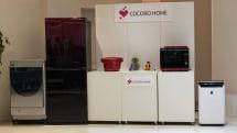 シャープ、家電連携「COCORO HOME」発表。利用状況を学習し「テレビ、エアコン、シャッターの一括操作」も提案