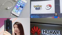 ポケモン睡眠デバイス、新iPod touchレビュー、NHKネット配信|Weekly Topics