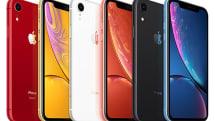 アップル、資金繰り悪化の JDI に約100億円出資を検討中。経営再建に大口顧客から支援