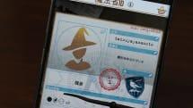 日本でも配信間近!? 「ハリポタ:魔法同盟」で変更不可な設定とは? 魔法省IDとコードネームについて