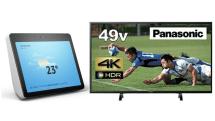 Amazonセール速報6月17日昼版|Amazon Echoシリーズやパナソニックの4Kテレビがお買い得 #セール #特価