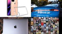 iPhone 11(仮)の予想画像から、16インチMacBook Proは9月に登場?まで。アップルの最新噂まとめ
