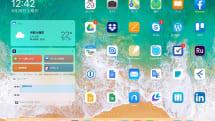 iPadOSを5日間使用して見つけた、仕事の効率を高める4つの機能(弓月ひろみ)