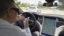 米人権団体「自動車のコンピューターは移動(モバイル)機器」、警察のアクセスには要令状と主張