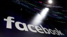 Facebookの独自暗号通貨は6月中に発表か。ノード権を外部にライセンス、実店舗で使用などリアルとの連携も