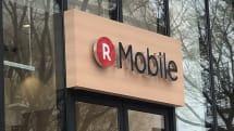 楽天モバイルがDMMからスマホ事業を買収、200万回線規模に