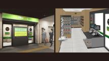 JR東日本、無人キャッシュレスな駅コンビニを武蔵境駅でオープン