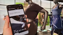 NIKEアプリで実店舗の商品取り置きが可能に「NIKE HARAJUKU」リニューアルオープン