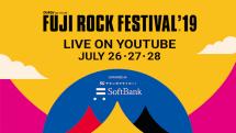今年のフジロックも3日間YouTubeでライブ配信、涼しい室内でフェス!