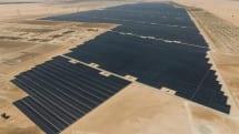 UAEで世界最大の太陽光発電プラントが稼働。ピーク発電量1.177GWのギガソーラー
