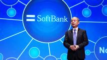「ソフトバンク・ビジョン・ファンド2」設立へ 11.7兆円規模でアップル、マイクロソフトなど出資