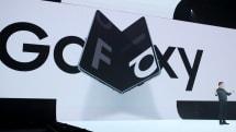 サムスン、折り畳みディスプレイ搭載スマホGalaxy Foldの再設計完了の報。発売は年末?