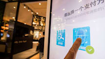 Alipay、顔認証決済システムに美顔フィルタを導入へ