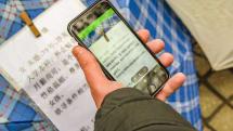 Google 翻譯的相機功能已支援將原文翻譯成超過 100 種語言