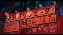 「AKIRA」新アニメ化プロジェクト発表。劇場版4Kリマスターは2020年4月発売