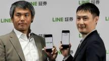 「LINE証券」iPhoneに対応、スマホで1株単位の少額投資
